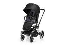 Cybex Priam Seat Lux black beauty